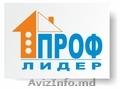 Продать или купить квартиру в г. Рыбница!